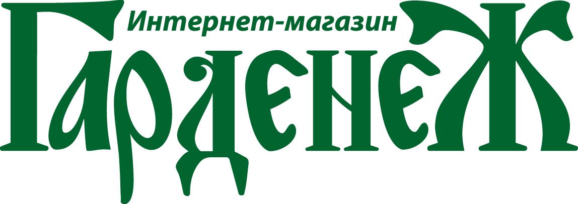 Интернет-магазин ГАРДЕНЕЖ